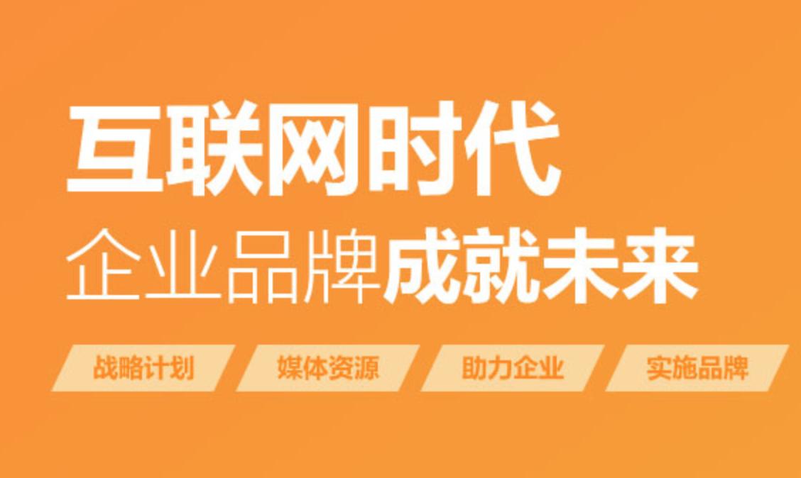 九州互营:掌握这八个营销方式,让你的企业品牌营销更加完整