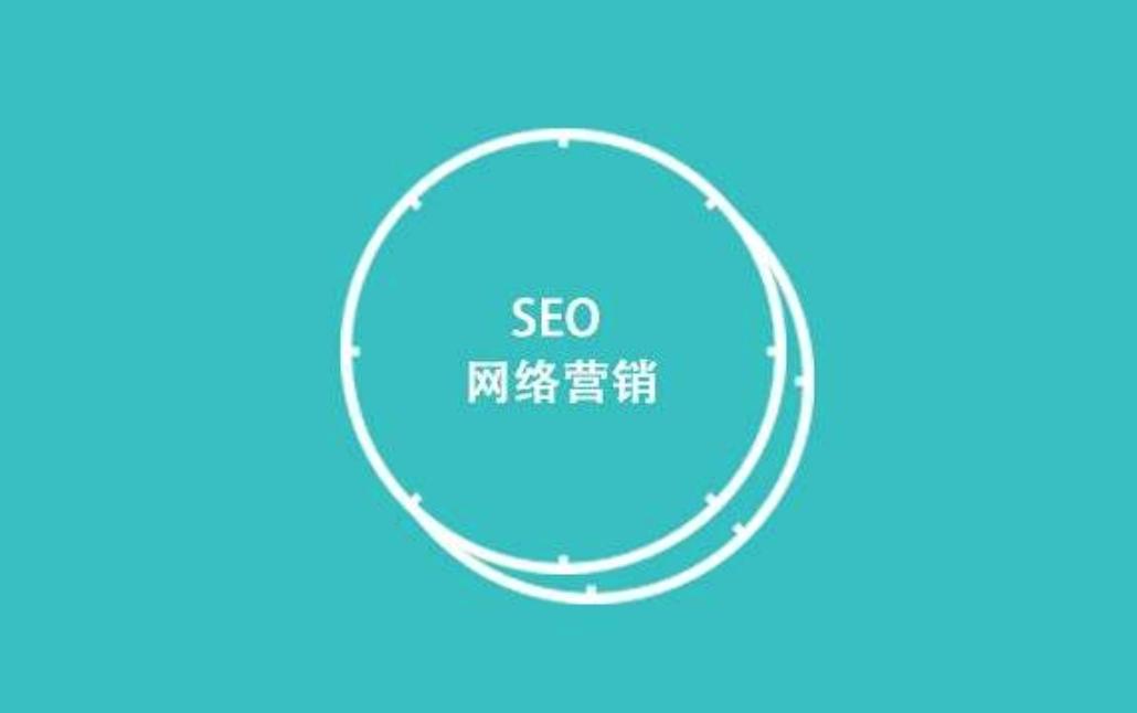 九州互营:造成百度对网站SEO优化文章快照反复收录和删除的原因有哪些?