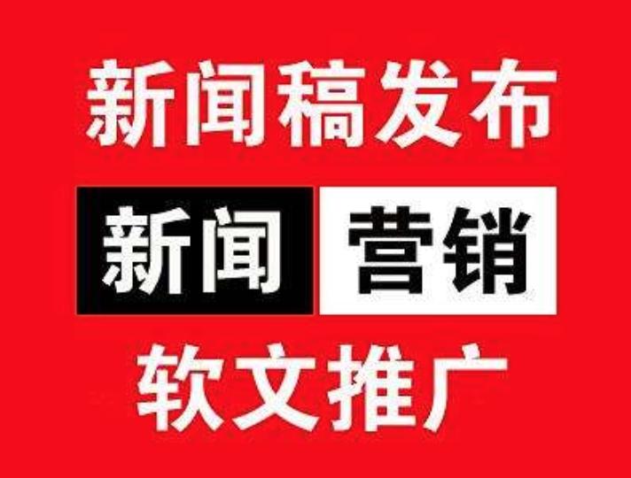 九州互营:新闻源网站媒体如何发布推广文章才能更易于百度新闻资讯收录?