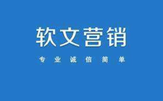 深圳软文营销:如何挑选符合自己要求的媒体网站投放?