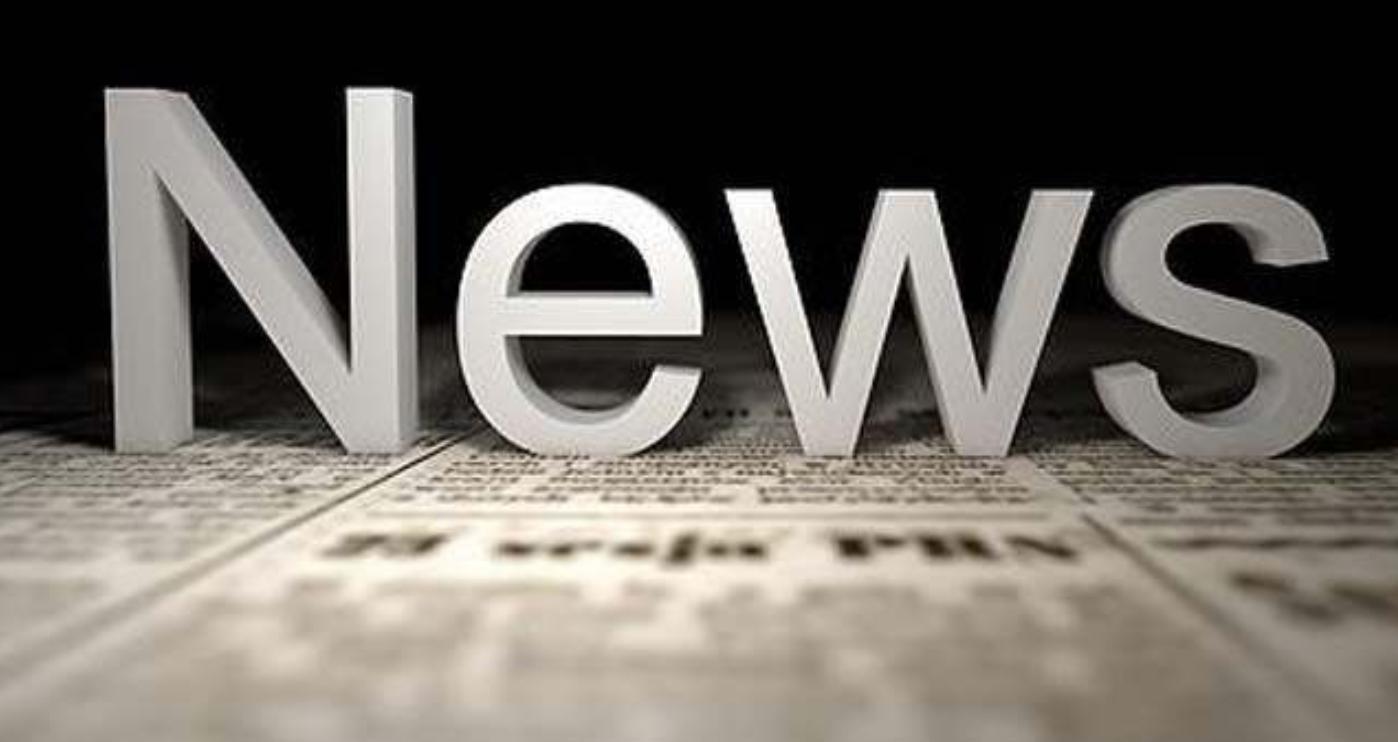 新闻营销 | 谈谈网络推广的主要方式有哪些