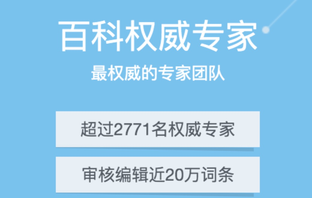百科营销 | 深圳公司百度百科创建,百科修改谁能为我们提供解决方案?