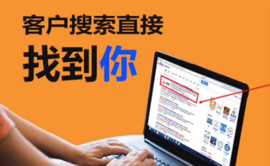 网站SEO关键词排名优化有哪些优化类型?
