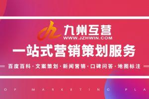 深圳小红书品牌推广,小红书代运营费用大概多少钱?
